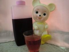 池田久美 公式ブログ/しそジュース作り方 画像1