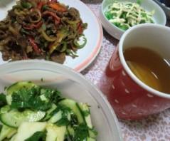 池田久美 公式ブログ/スタミナ料理 画像1