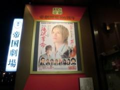 池田久美 公式ブログ/ワンダフル〜☆ 画像2