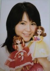 池田久美 公式ブログ/リカちゃん☆ 画像1