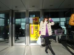 池田久美 公式ブログ/アンティークフェア 画像2