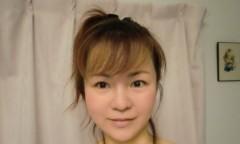 池田久美 公式ブログ/これで許して〜 画像2