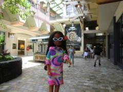 池田久美 公式ブログ/ハワイに・・・ 画像2