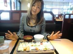 池田久美 公式ブログ/ちょっとお出かけ 画像3