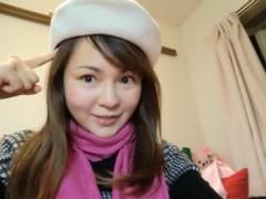 池田久美 公式ブログ/最近のお気に入り☆ 画像1
