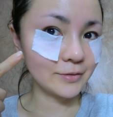 池田久美 公式ブログ/夏のお疲れ肌に♪ 画像1