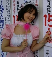池田久美 公式ブログ/ドッカーン!!! 画像1