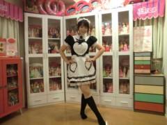 池田久美 公式ブログ/お久しぶりです〜 画像3