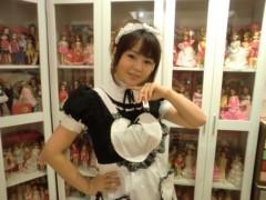 池田久美 公式ブログ/お久しぶりです〜 画像2