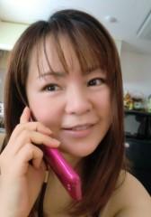 池田久美 公式ブログ/ラッキーカラー 画像2
