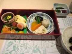 池田久美 公式ブログ/ヘルシーメニュー 画像2
