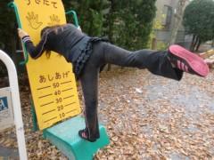 池田久美 公式ブログ/運動をしよう!� 画像1