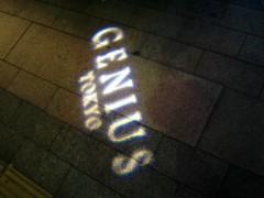 池田久美 公式ブログ/夜遊び 画像3