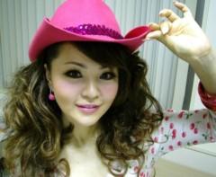 池田久美 公式ブログ/魔女 画像1