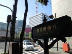 池田久美 公式ブログ/溶けるぅ 画像1