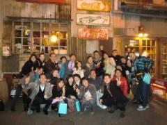 池田久美 公式ブログ/創立パーティー � 画像1