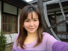 池田久美 公式ブログ/仕入れなど 画像2
