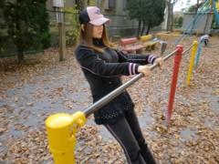池田久美 公式ブログ/運動をしよう! 画像1