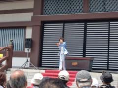 ハン・ジナ 公式ブログ/西新井大師・・・ 画像1