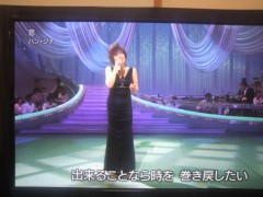 ハン・ジナ 公式ブログ/歌謡コンサート 画像2