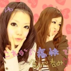 秋葉結生 公式ブログ/デート 画像2