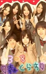 秋葉結生 公式ブログ/寿司くいねぇ 画像2