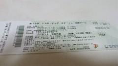 秋葉結生 公式ブログ/TOYOTAビッグウェア 画像1