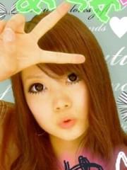 秋葉結生 公式ブログ/blog始めますッ 画像1