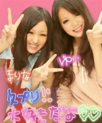 秋葉結生 公式ブログ/女子会 画像1