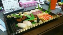 秋葉結生 公式ブログ/寿司くいねぇ 画像1