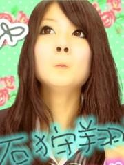 秋葉結生 公式ブログ/コナン 画像2