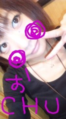 大渕絵里香 公式ブログ/おCHU〜∩(^ω^)∩ 画像2