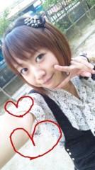 大渕絵里香 公式ブログ/公園デビューしましたw 画像1