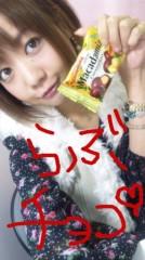 大渕絵里香 公式ブログ/チョコたいむ。 画像1