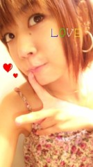 大渕絵里香 公式ブログ/☆今晩みーみ☆ 画像1