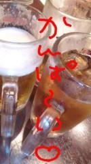 大渕絵里香 公式ブログ/おCHU〜∩(^ω^)∩ 画像1