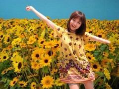 大渕絵里香 公式ブログ/向日葵畑からの〜♪ 画像1