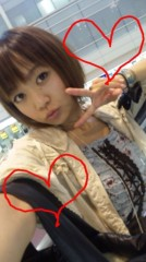 大渕絵里香 公式ブログ/いってきまぁーす♪ 画像3