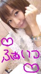 大渕絵里香 公式ブログ/いざLet'sGO〜♪ 画像2