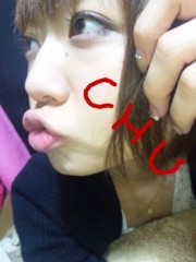大渕絵里香 公式ブログ/CHUchu〜して♪ 画像1