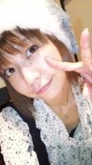 大渕絵里香 公式ブログ/ポケチョコ。 画像2