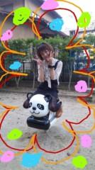 大渕絵里香 公式ブログ/公園デビューしましたw 画像2