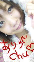 大渕絵里香 公式ブログ/おやすみなさぁい♪ 画像1