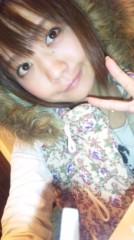 大渕絵里香 公式ブログ/エスキモーえりり☆ 画像1
