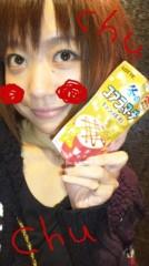 大渕絵里香 公式ブログ/おcuechu(^^)/ 画像1
