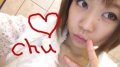 大渕絵里香 公式ブログ/終わったchu☆ 画像1