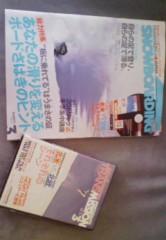 DADAS(ダダス) 公式ブログ/スノボ!憧れの雑誌に載りました! 画像1