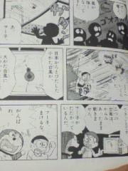 DADAS(ダダス) 公式ブログ/台風 画像1
