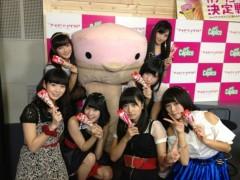 朝日奈央 公式ブログ/鍋パーティー♪☆♪☆ 画像2