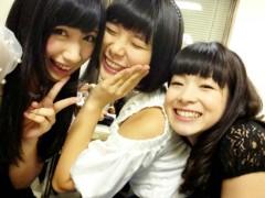 朝日奈央 公式ブログ/鍋パーティー♪☆♪☆ 画像3